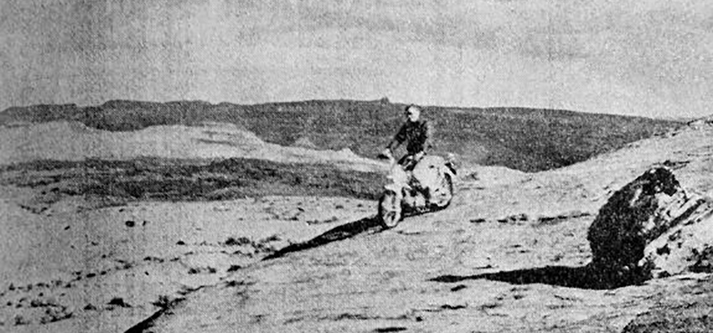 Slickrock Trail history